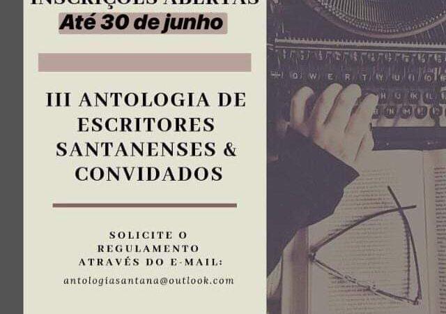Inscrições são prorrogadas em Santana do Ipanema-AL